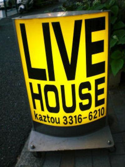 Kaztou