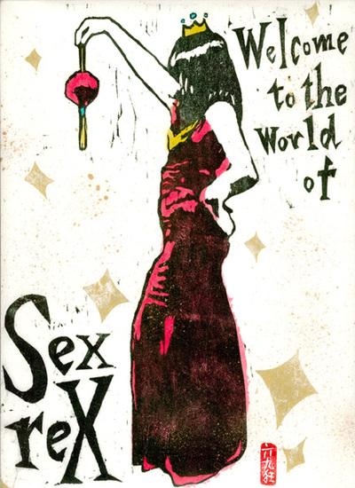 Sexrexweb