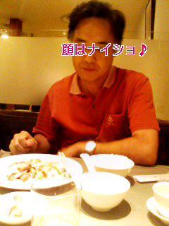 小泉信次郎はタイプです。