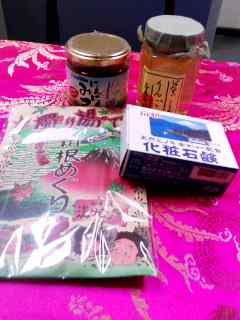 ヤスラギ美彪鑑定スケジュール(10/21ー11/20)