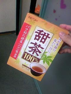 ヤスラギ美彪鑑定スケジュール(4/20まで)
