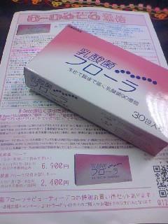 100415_1259_01