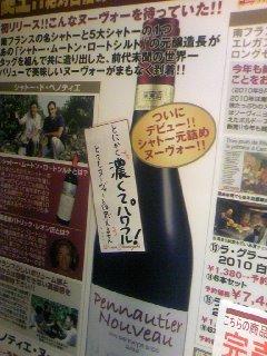 12/26(日)幡ヶ谷junction冬の陣のお知らせ