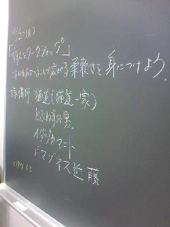 101122_144001