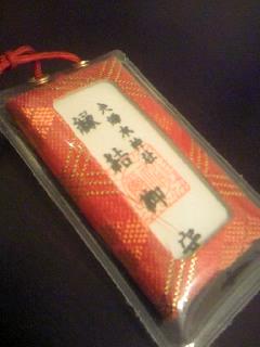 夫婦木神社の祝福暴走。