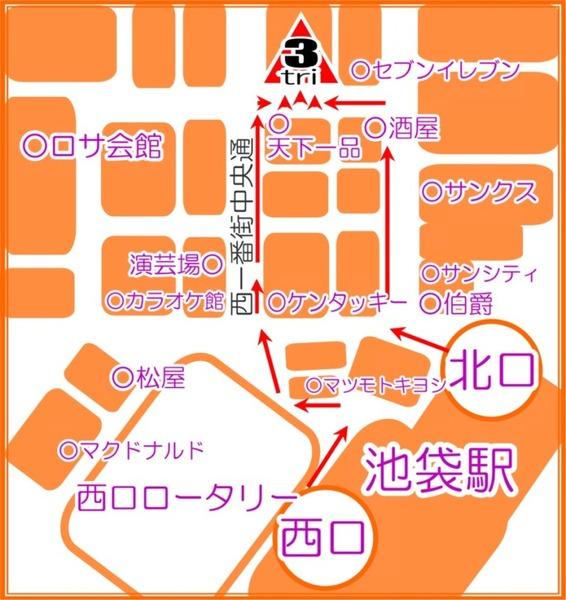 Tri3map_new
