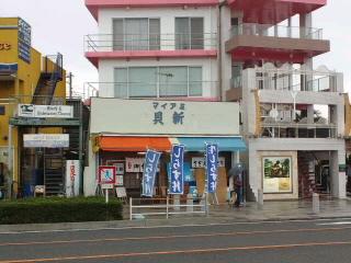 あたらしき江ノ島詣で