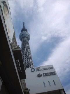 東京スカイツリー見学