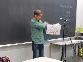詩人授業。
