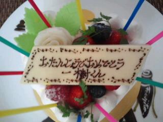 今日は夫の誕生日。