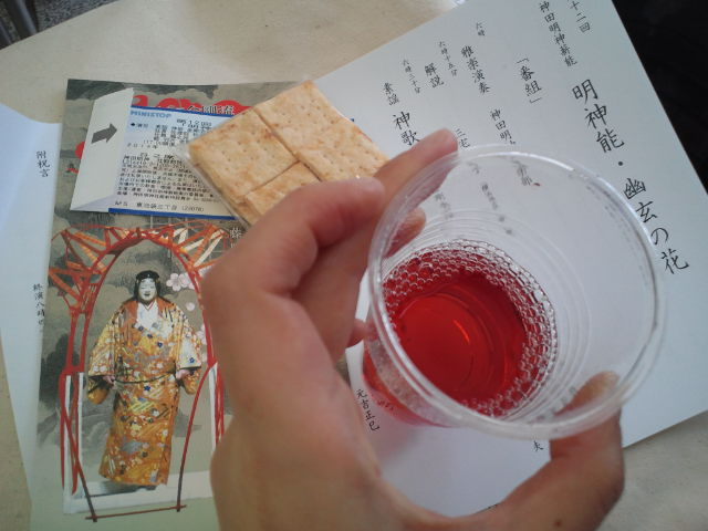 明神薪能2014