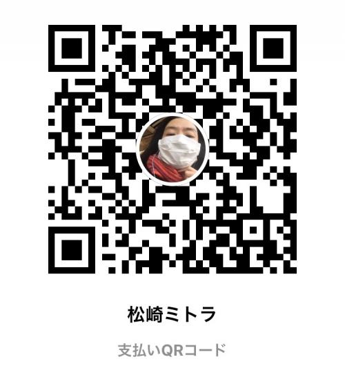 C8baa88385204ada81077507752c6e74